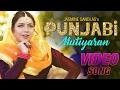 Punjabi Mutiyaran Jasmine Sandlas 2017 Latest Punjabi Full HD Video Song