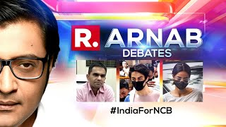 NCB Goes All Out, Ananya Panday Questioned For 2nd Day Straight   The Debate With Arnab Goswami