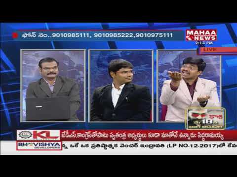 Discussion About Interview Management: WHAT NEXT? Career Guidance Programme | Mahaa News