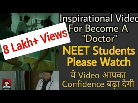 """Inspirational Video for become a """"Doctor"""" 