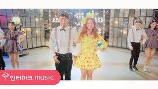 [M/V] 하이솔 (HighSoul) - Baby Boo (Feat. 민트, 키스엔 (KissN)) - Stafaband