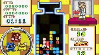 Dr. Mario & Puzzle League (GBA) Dr. Mario
