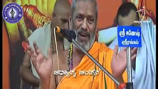 Sri VijayaDasara Aradhana Mahotsava Day 2 Session 1