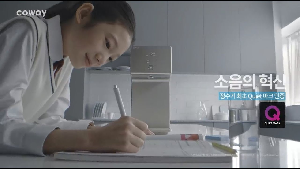 [키즈플래닛] 코웨이 icon아이콘 정수기 - 혁신의 아이콘