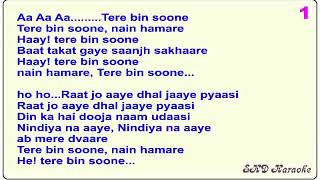 Tere bin soone nain hamare SKD Karaoke with Lyrics)