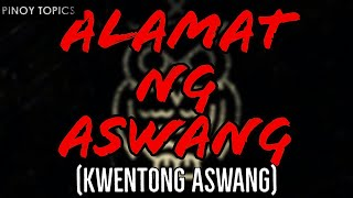 ALAMAT NG ASWANG(True Aswang Story#244)