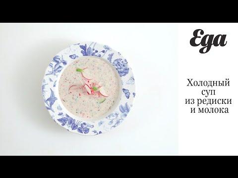 молочеый суп рецепт