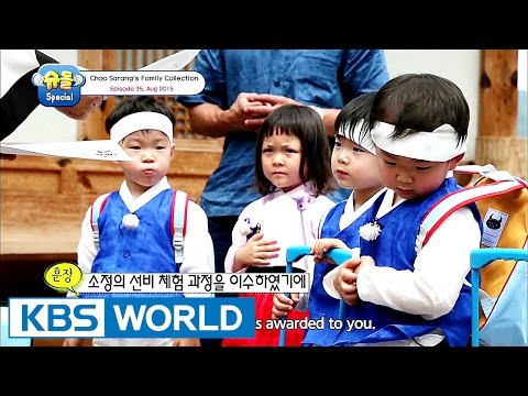 The Return Of Superman - Choo Sarang Special Ep.35