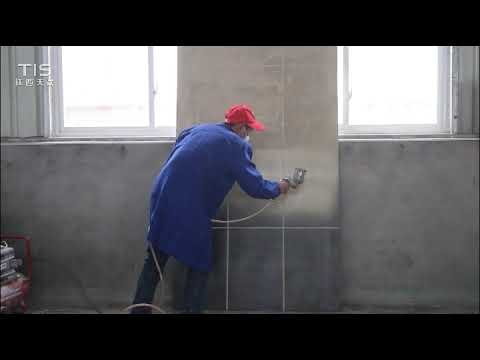 Jiangxi Tiansheng Granite flake paint Construction process