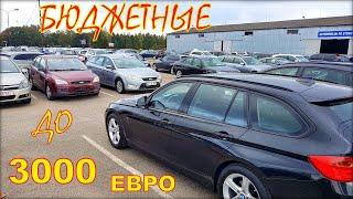 Автомобили по бюджетным ценам. Авто из Литвы до 3000 евро.
