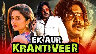 Ek Aur Krantiveer (Parodi) Hindi Lồng Tiếng Full Movie | Upendra, Neha Pendse