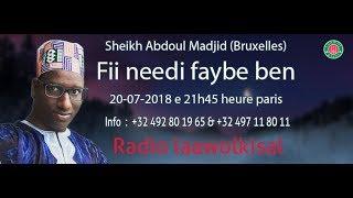 Baixar Fii needi faybe ben - Seikh Abdoul Madjid (Bruxelles) #radio laawolkisal