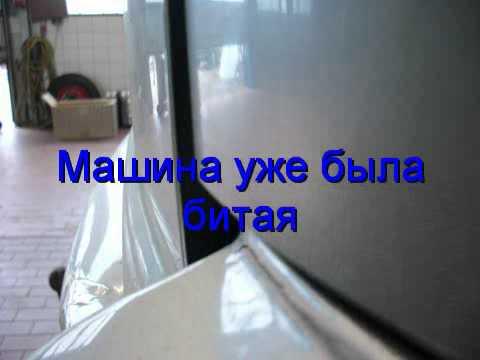 Кузовной ремонт   NISSAN X-TRAIL РЕМОНТ