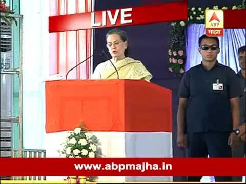 Nanded : Sonia Gandhi Speech