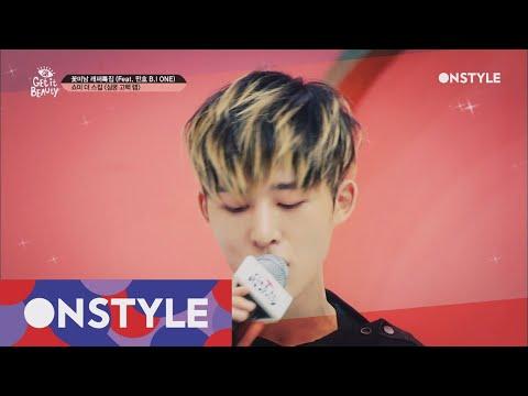 getitbeauty2017 ′쇼미 더 스킬′ 송민호 비아이 원의 취향저격 심쿵 고백 랩 170920 EP.28