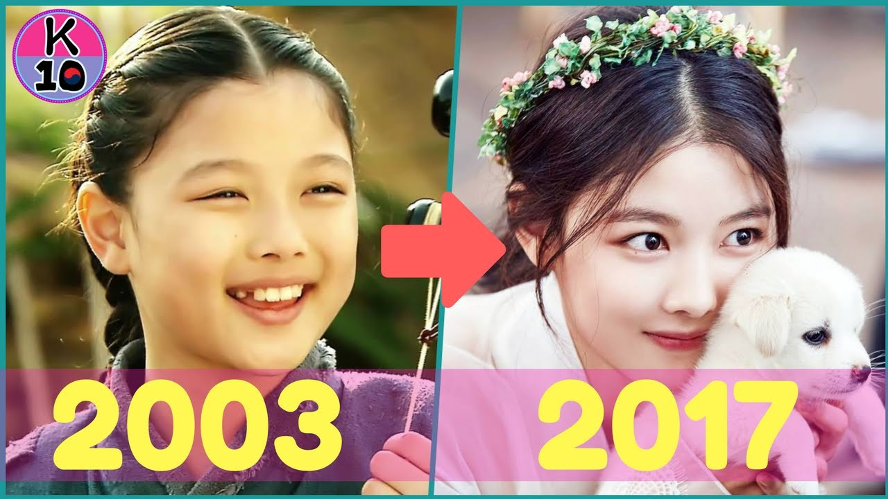 kim yoo jung evolution 2003 2017 youtube