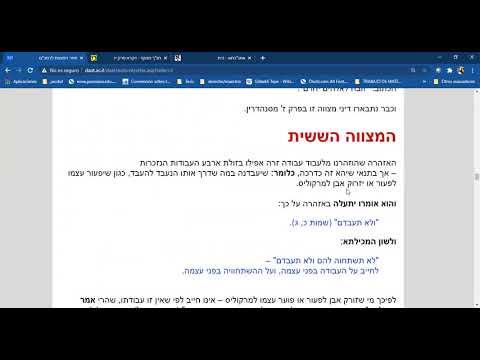 Las 613 Mitzvot (Sección Segunda: No Harás #5-8) Acerca De La Idolatría Y La Posesión Demoníaca