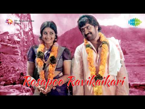 Rosaappoo Ravikkaikaari | Enn Ullil Engo song