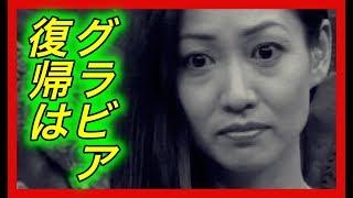 チャンネル登録お願いいたしますm(__)m☆ http://bit.ly/2wQ6LNf 【元祖...