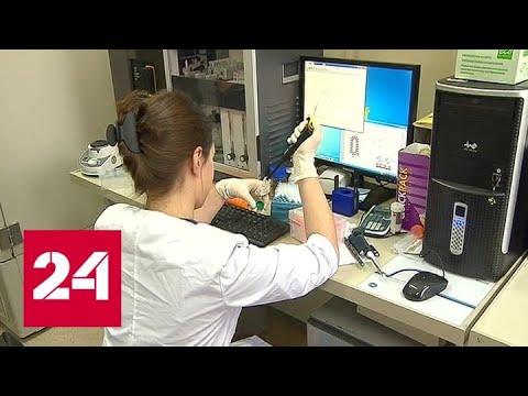 Эксперты МО РФ: у части переболевших коронавирусом вырабатывается к нему иммунитет - Россия 24