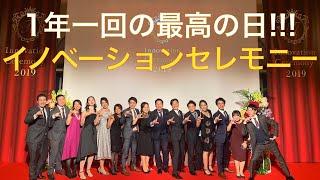 DJ KINO Channel #29 アロージャパンのインターンはこちらの公式LINEか...