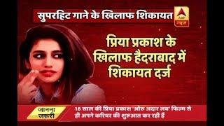 Why was a complaint registered against Priya Prakash Varrier?