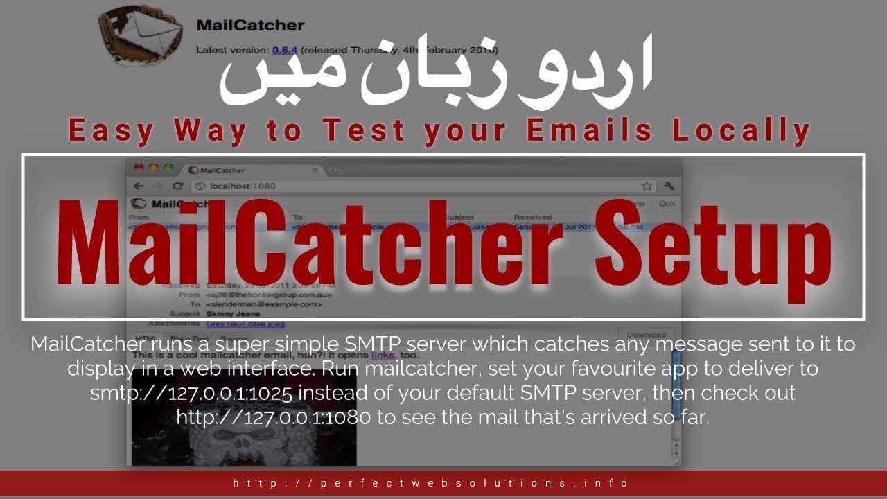 MailCatcher Setup in Urdu 2017: Setup MailCatcher on your computer to test emails functionality