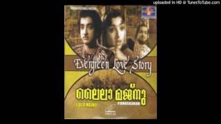 Annathinum Panjamilla swarnnathinum panjamilla.....(Preetha Madhu)