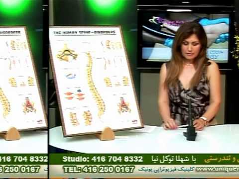 How to sit infront of computer by Unique Rehab - Shahla Tavakolnia.