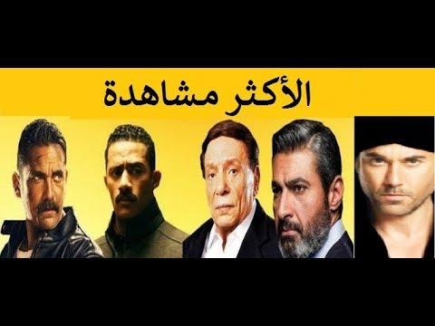 افضل 10 مسلسلات رمضان 2018 Youtube 15