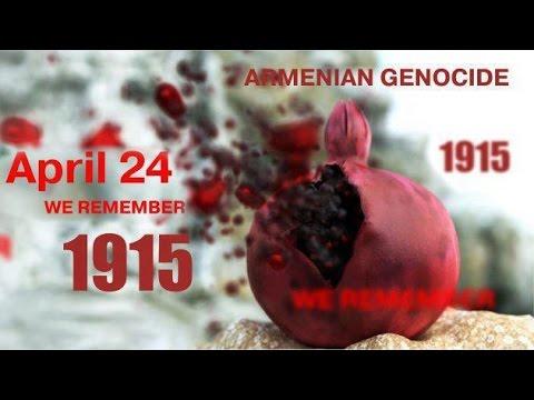 Геноцид армян 24 апреля 1915 года.