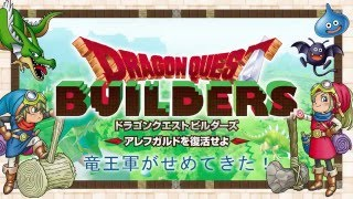 07974-dragonquest_builders_thumbnail