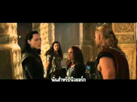 Activities - THOR 2 IMAX HD