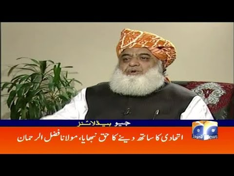 Geo Headlines - 08 AM - 13 March 2018