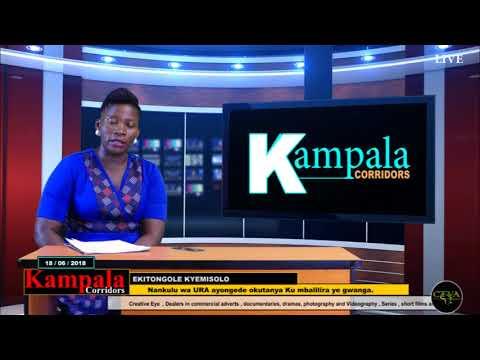 Kampala Corridors Court TV Africa 18/6/2018