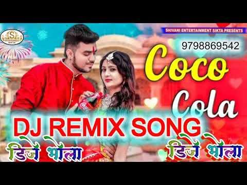 coco-cola-(official-video)-ruchika-jangid,-kay-d- -new-haryanvi-songs-haryanavi-2020- -nav-haryanvi