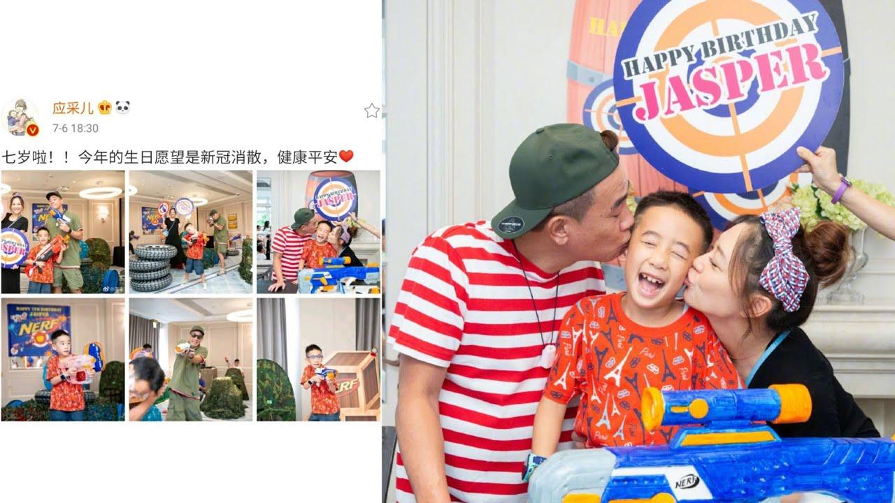 應采兒陳小春為Jasper辦7歲生日會,夫妻把兒子親出表情包!