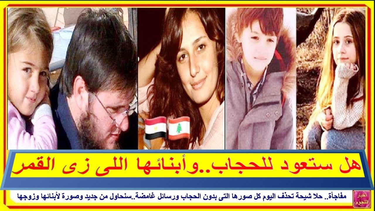 a9fa81089 مفاجأة.. حلا شيحة تحذف اليوم كل صورها التى بدون حجاب ورسائل غامضة ...