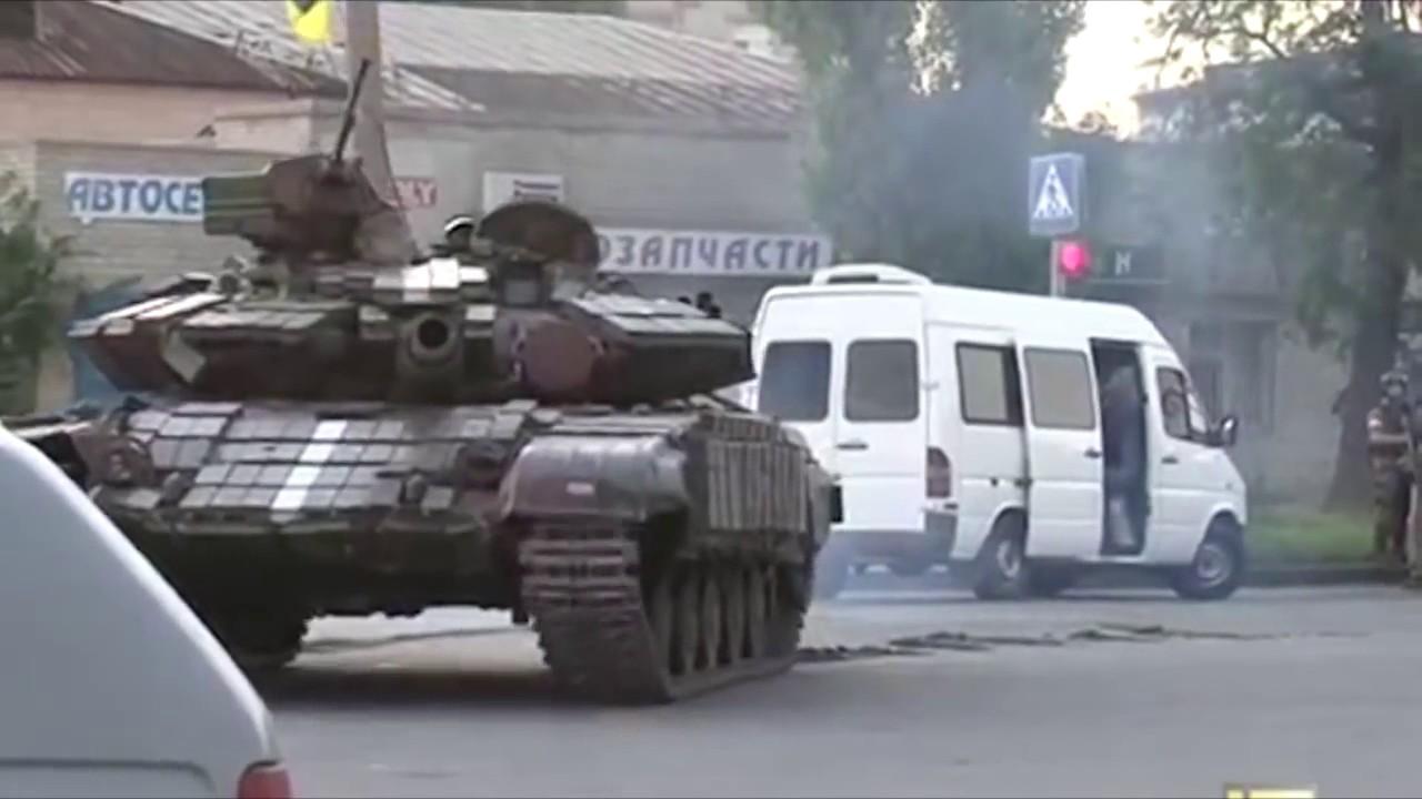 Украина Краматорск Выстрел из танка по заминированному автомобилю террористами Видео