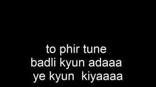 Kabhi Jo Badal Barse - Jackpot Karaoke with lyrics
