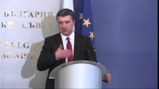 Драгомир Стойнев: Азербайджан ще ни доставя газ през Гърция