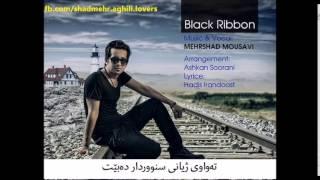 Mehrshad Mousavi - Robane Siyah Kurdish Subtitle (Taasob Album) 2015