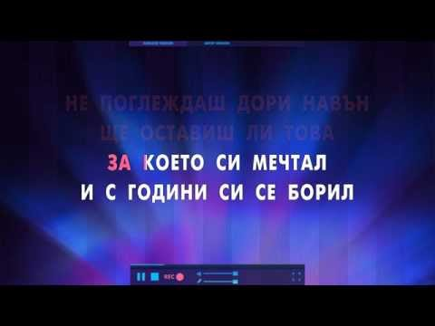 Milena - Istina (Official Karaoke HD)