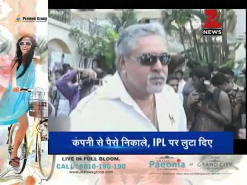 DNA: Analysis of Vijay Mallya's 'fund transfer formula'
