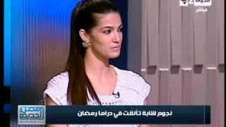 مصر الجديدة - الفنانة تارا عماد : كان وقوفى فى مسلسل