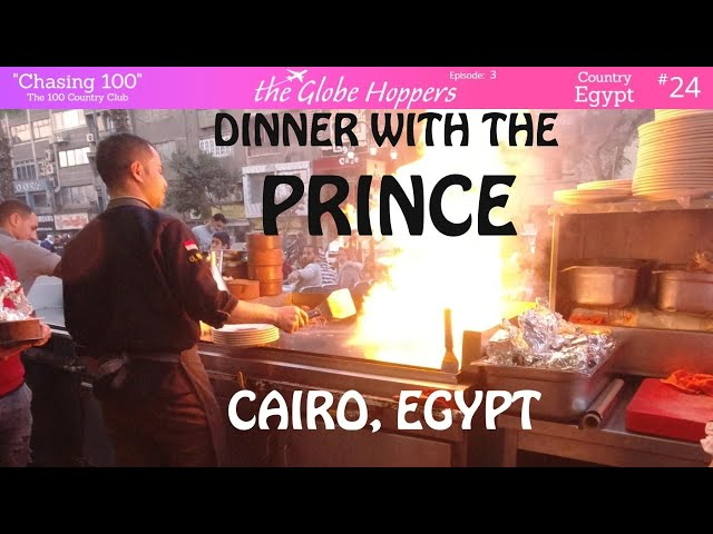 Eating Testicles at Kebdet El Prince Restaurant---In Cairo, Egypt
