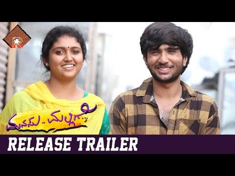 Manasu Malligey Kannada Movie Release Trailer | Rinku Rajguru | Nishant | S Narayan | Ajay Atul