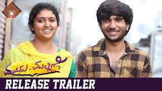 Manasu Malligey Kannada Movie Release Trailer   Rinku Rajguru   Nishant   S Narayan   Ajay Atul