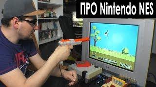 Поиграем на Американской NES