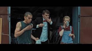 Из Уфы с любовью — Трейлер 2017